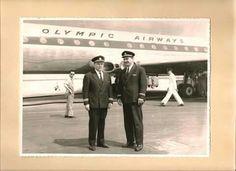 1960 Αθήνα Βρυξέλλες (αρχείο Παπαδημητρόπουλου)