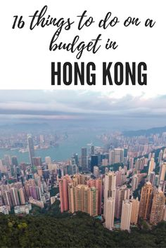 Heading to Hong Kong? It's an expensive city but it's possible to travel to Hong Kong on a budget. Here are 16 things to do in Hong Kong on a budget that will save you money for more adventures!