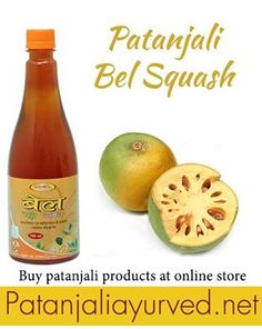 #Patanjali Bel #Squash Useful in intestinal problem, #constipation and gastric-discomfort.