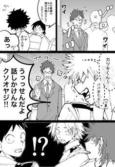 Parents and school Boku No Academia, My Hero Academia Shouto, Familia Anime, Boko No, Syaoran, Boku No Hero Academy, Manga Games, Pretty Art, Funny Comics