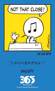 """Not that close!"", Woodstock tries singing to Snoopy."