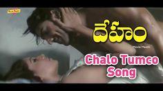 Deham (Jism) Telugu Romantic Movie - Chalo tumco Song | Bipasha Basu, Jo...