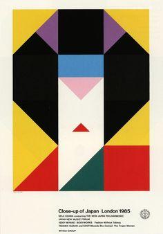 Japan Poster.Fine Graphic Art Design.Cat.Interior design.Asian art Decor 27