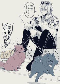Anime Demon, Anime Manga, Anime Art, Cute Animal Drawings Kawaii, Demon Hunter, Dragon Slayer, Slayer Anime, Anime Comics, Kawaii Anime