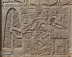 Egyptian civilization, New Kingdom, Dynasty XVIII. Stele of Hatyay, superintendent of herds. From Saqqara. Detail: Hatyay, with his soul by him, receives purifying water from goddess Nut.