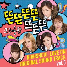 Crayon Pop sing for 'High School: Love On' OST | allkpop