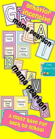 Behavior Incentive MUST have for back to school!!!