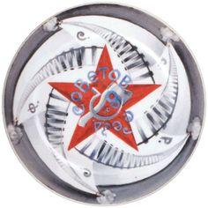 Тарелка с изображением красной звезды и надписью «8-й съезд Советов»