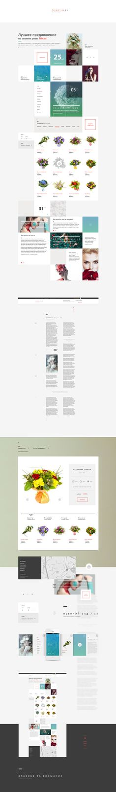 Floristika on Web Design Served