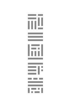 CLIENT : 株式会社himari DATE : 2016