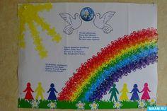 Детский мастер-класс по аппликации «Пусть всегда будет солнце!» Коллективное творчество детей. Воспитателям детских садов, школьным учителям и педагогам - Маам.ру