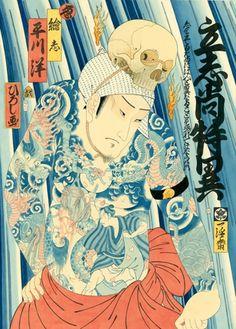 HIROSHI HIRAKAWA at Three Tides Tattoo