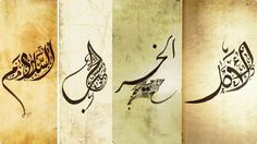 Arabic calligraphy (right to left): Hope, Goodness, Love, Peace