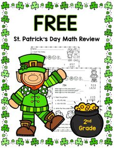 St. Patrick's Math for 2nd Grade--FREE