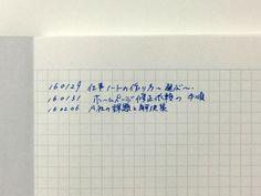 仕事ノートの作り方 (2) アイディアは特別な場所に記録する | マイナビニュース