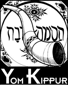 Shofar - Traditional Ram's Horn InstrumentLearn more traditions and symbols associated with Yom Kippur.