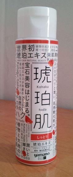 Japanese hand lotion like Milk water