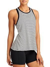 Striped Serenity Trapeze Tank #SportsBra #CropTank #Bralette #Bra #Nike #fitnessclothes #fitfashion #ChaiseFitness #nyc #clothes #adidas #fitnessgear #fitnessbra
