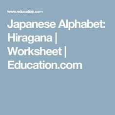 Japanese Alphabet: Hiragana | Worksheet | Education.com