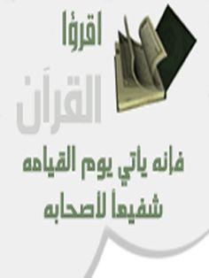 صور دينية جميلة , صور متحركة اسلامية - :: منتديات الراشدي ::