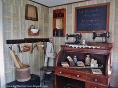 Farmhouse Vintage