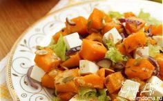 Теплый тыквенный салат с фетой | Кулинарные рецепты от «Едим дома!»