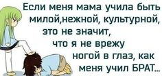 Funny Russian quote