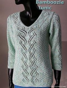 Bamboozle Tunic with Lace Panel Pullover - free knit pullover pattern in bamboo yarn - Crystal Palace Yarns Sweater Knitting Patterns, Knitting Stitches, Knit Patterns, Free Knitting, Knit Or Crochet, Pulls, Knitting Projects, Creations, Couture