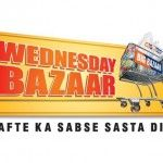 Big Bazaar Wednesday Bazaar