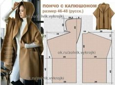 Overcoat Lady, easy and elegant! - My World Of Fashion - Sewing Patterns Courses Coat Patterns, Dress Sewing Patterns, Clothing Patterns, Skirt Patterns, Blouse Patterns, Cape Pattern, Jacket Pattern, Fashion Sewing, Diy Fashion