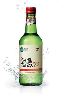 Geonbae: Korean Wines in Singapore - Makgeolli, Fruit Wines, Mae Sil Ju, Soju Korean Soju, Liqueurs, Wines, Singapore, Asian, Fruit, Food, Asian Cat, The Fruit