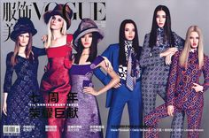 Vogue China September 2012.