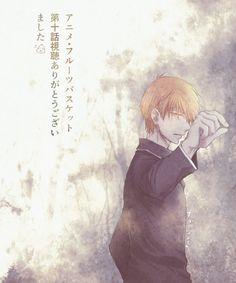 The king himself got the illustration treatment. Kyo Manga, Manga Anime, Anime Art, Manga Girl, Anime Couples Manga, Cute Anime Couples, Anime Guys, Fruits Basket Manga, I Love Anime