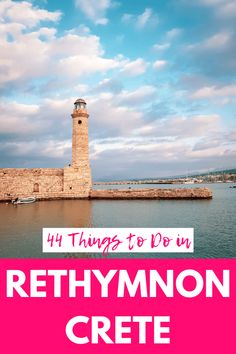 44 Fabulous Things to Do in Rethymnon Looking for ways to enjoy a holiday or day trip to Rethymnon Crete? Here are our favorite Rethymnon activities including the best Rethymnon tours historic sites most beautiful churches and best food and drinks to try. Santorini, Mykonos Greece, Crete Greece, Athens Greece, Crete Rethymnon, Stuff To Do, Things To Do, Venice Travel, Greece Islands