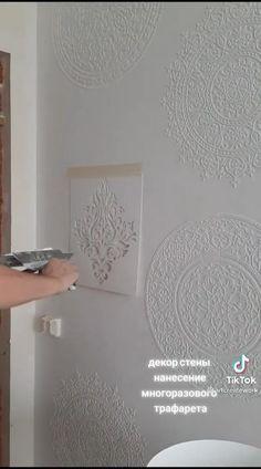 Diy Crafts For Home Decor, Diy Wall Decor, Bedroom Decor, Home Room Design, Home Interior Design, House Design, Spanish Home Decor, Diy Home Repair, Diy Home Improvement