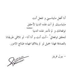 DesertRose✼so true