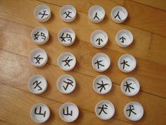 Memory pour apprendre les caractères chinois (Chine)