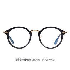 젠틀몬스터 70s 같은 안경 없을까요?? : 네이버 카페