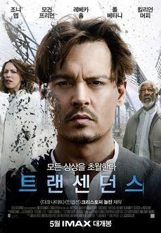 Transcendence - Korea