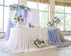 Оформление свадьбы в ресторане