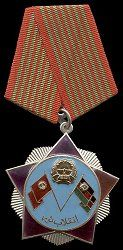 People's Democratic Republic of Afghanistan: Order of the Saur Revolution.