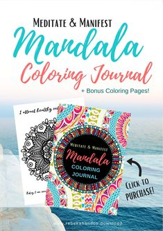 *NEW* One Month Journal helps you Meditate and Manifest while you color beautiful Mandalas!