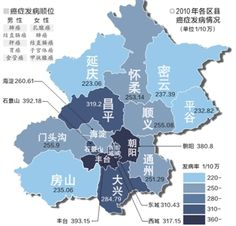 Cancer Map of Beijing - a little depressing to see. Wonder how it compares to London & NY?