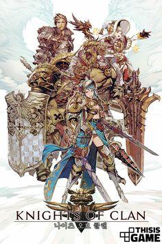 넥스트플로어의 신작 RPG, '나이츠 오브 클랜' 공개 - 취재 - 디스이즈게임