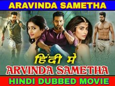 Vinaya Vidheya Rama (VVR) Hindi Dubbed Full Movie Download filmyzilla - DOWNLOAD FILMYWAP Hindi Movies Online Free, Latest Hindi Movies, Download Free Movies Online, Free Movie Downloads, Music Download, Hindi Movie Video, Hindi Movie Film, Movies To Watch Hindi, Movie Ringtones