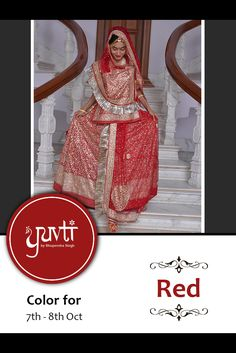 Color of the poshak for 7th and 8th October is RED. Please post your photographs on the Facebook page of Yuvti not on the event page. #yuvti #diwalicontest #rajputiposhak