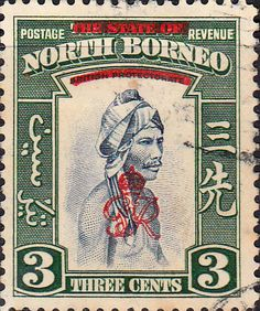 North Borneo 1947 British Protectorate Fine Mint GR monogram SG 337 Scott 225 Other Malayan Stamps HERE