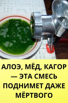 Home Remedies, Natural Remedies, The Cure, Health Fitness, Herbs, Healthy, Recipes, Food, Medicine