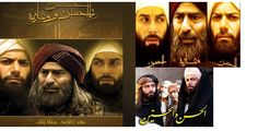 Resensi Serial Film Muawiyah, Hasan dan Husain – Jumal Ahmad Dan, Film, Movies, Movie Posters, Movie, Film Stock, Films, Film Poster, Cinema