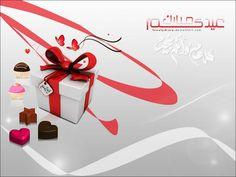 Eid-mubarak-2015-greeting-cards-designsmag-09